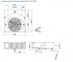 MMC-115N (0.53кВт)