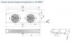 MMC-127N (1.93кВт)