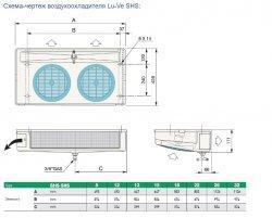 SHS 22 E (1.57кВт)